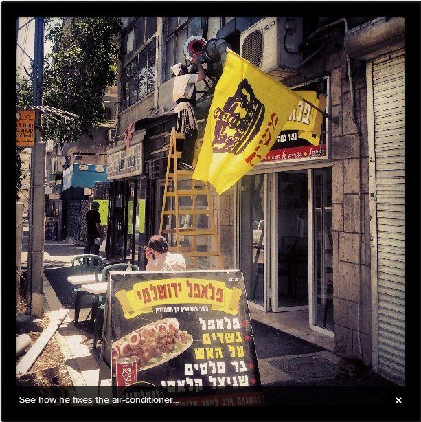 Street scene in Haifa