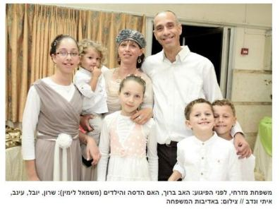 Baruch Mizrachi and his family
