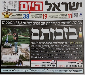 Written in big letters on the front page of today's newspaper, giving tribute and honor to Israel's fallen soldiers