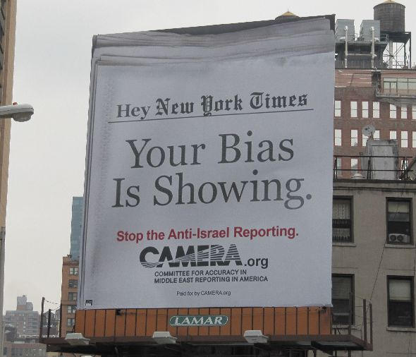 camera-nyt-bill-board