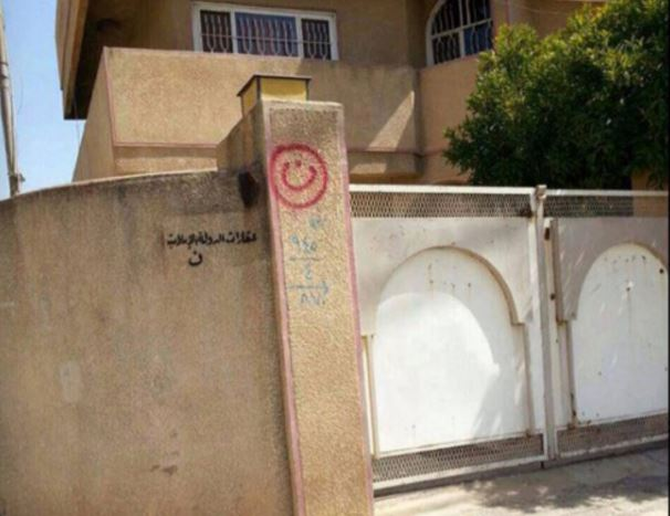 red-mark-of-the-nazarene-on-christian-home-in-iraq