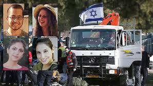 jerusalem-terror-attack