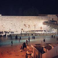 My Jerusalem ritual