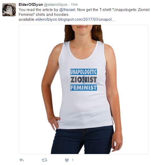 Zionist Feminist t-shirt