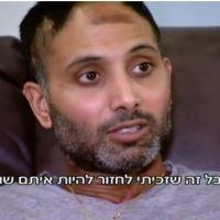 Heroism looks like Niv Nehemiah