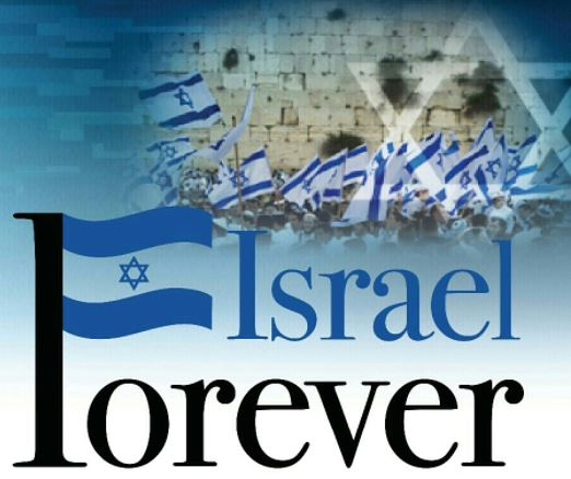 Israel Forever Foundation