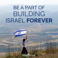 The Israel Forever Foundation is my new home