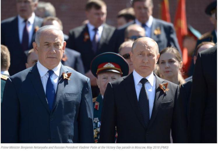 Bibi Moscow