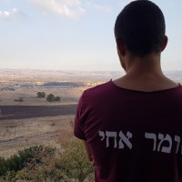 HaShomer HaChadash:  This is a love story between a land and her people, a people and their land