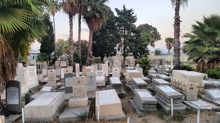 Haifa old cemetery by Forest Rain