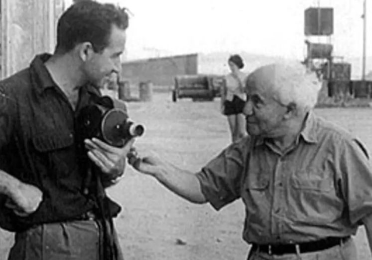 David Ben Gurion w photographer
