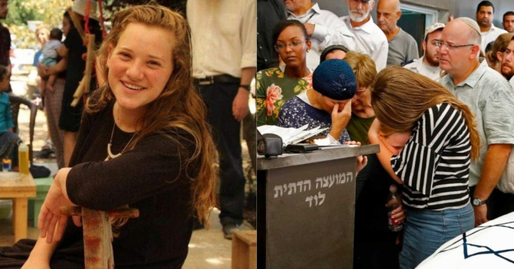 Rina Shnerb 17 years old - murdered because she was a Jew